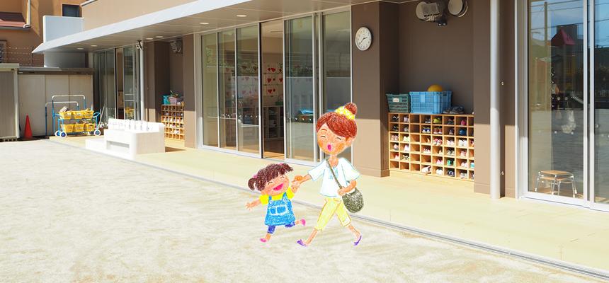 豊南幼稚園を見学しよう!